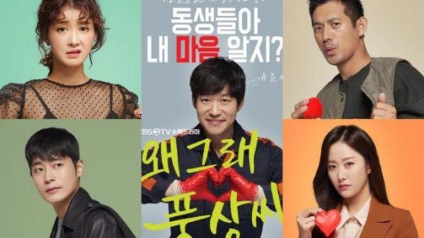 List các phim bộ Hàn Quốc đang hot và nổi tiếng nhất tháng 2 năm 2019 8