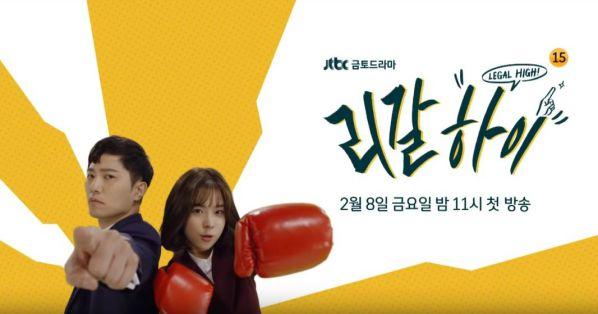 List các phim bộ Hàn Quốc đang hot và nổi tiếng nhất tháng 2 năm 2019 9
