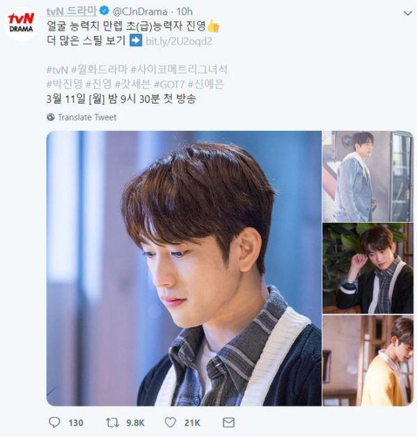 List các phim Hàn Quốc bom tấn và hot sẽ lên sóng trong năm 2019 8