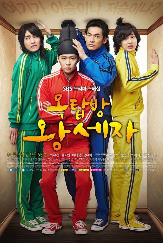 """Moon Geun Young trở lại với dự án phim """"Catch The Ghost"""" năm 2019? 6"""