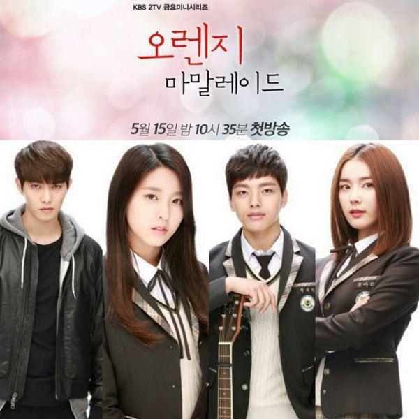"""Nhận đóng chính trong """"My Country"""" 2019, Seolhyun (AOA) bị chê tơi bời 11"""