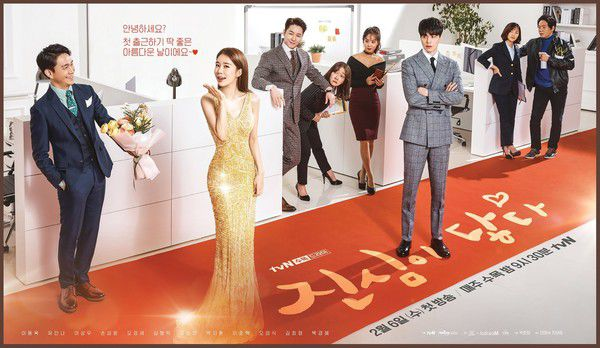 Phim Hàn mới nhất tháng 2/2019: Cuộc đối đầu của 3 cặp đôi siêu hot 1