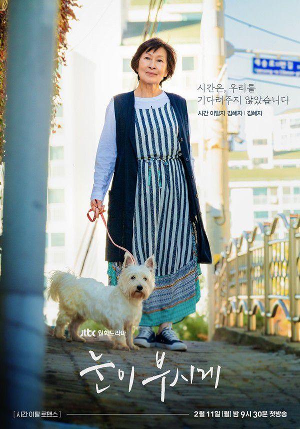 Phim Hàn mới nhất tháng 2/2019: Cuộc đối đầu của 3 cặp đôi siêu hot 12
