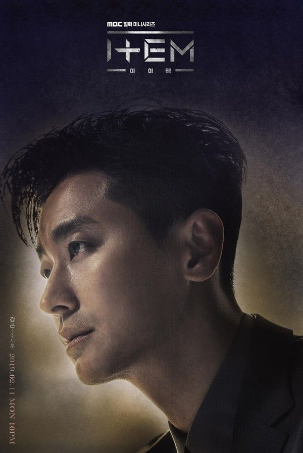 Phim Hàn mới nhất tháng 2/2019: Cuộc đối đầu của 3 cặp đôi siêu hot 16