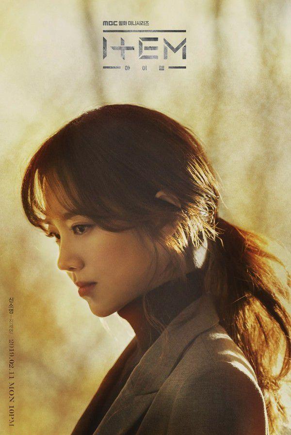 Phim Hàn mới nhất tháng 2/2019: Cuộc đối đầu của 3 cặp đôi siêu hot 17
