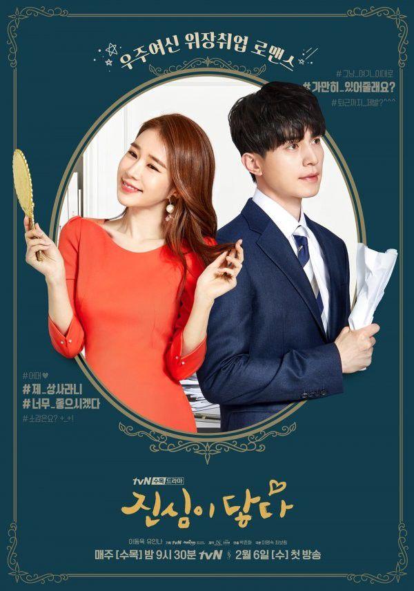 Phim Hàn mới nhất tháng 2/2019: Cuộc đối đầu của 3 cặp đôi siêu hot 2