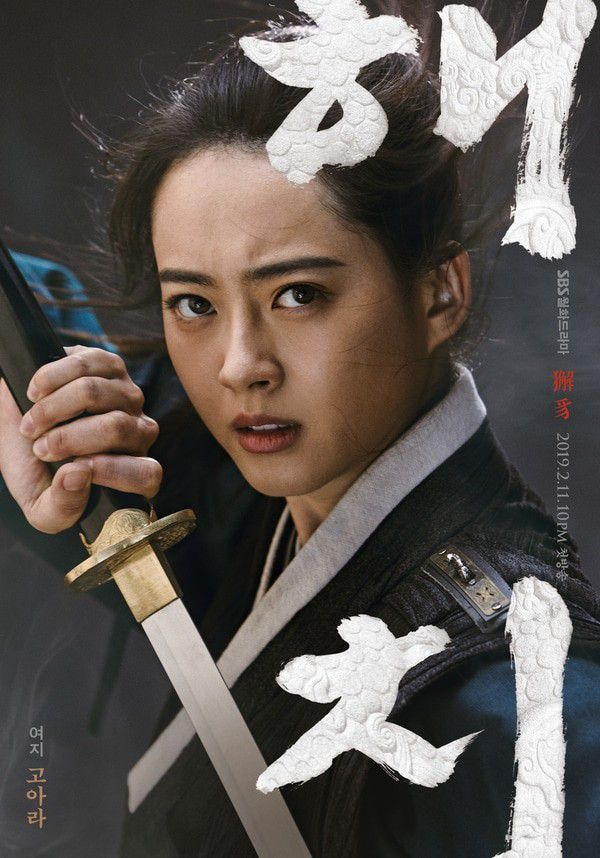 Phim Hàn mới nhất tháng 2/2019: Cuộc đối đầu của 3 cặp đôi siêu hot 20