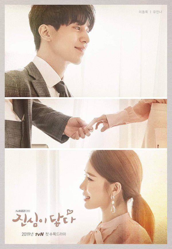 Phim Hàn mới nhất tháng 2/2019: Cuộc đối đầu của 3 cặp đôi siêu hot 3