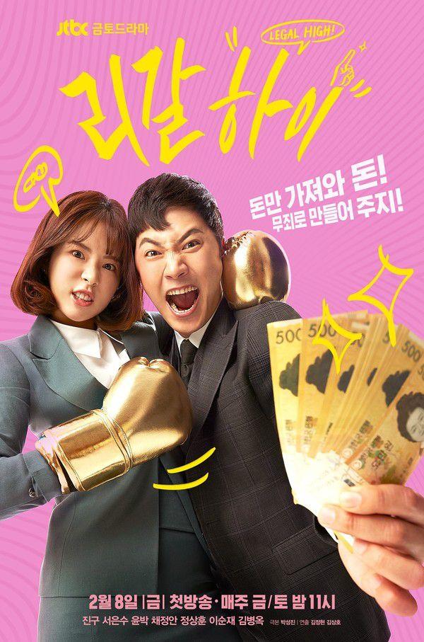 Phim Hàn mới nhất tháng 2/2019: Cuộc đối đầu của 3 cặp đôi siêu hot 4