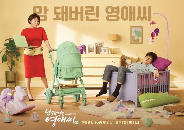 Phim Hàn mới nhất tháng 2/2019: Cuộc đối đầu của 3 cặp đôi siêu hot 7