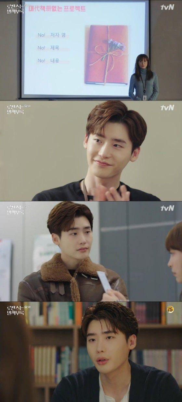 """""""Phụ Lục Tình Yêu"""" tập 5, 6: Lee Jong Suk ghen tuông và tình tay ba bắt đầu 2"""
