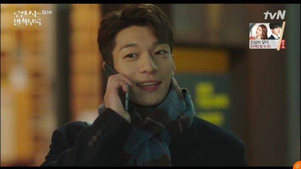 """""""Phụ Lục Tình Yêu"""" tập 5, 6: Lee Jong Suk ghen tuông và tình tay ba bắt đầu 20"""