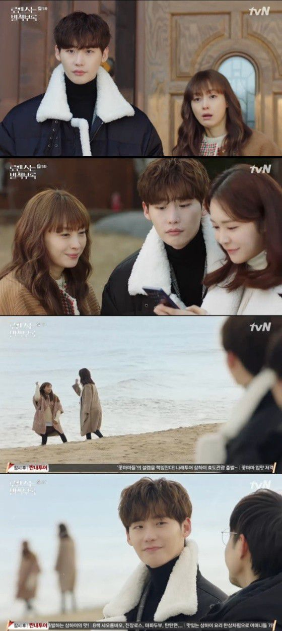 """""""Phụ Lục Tình Yêu"""" tập 5, 6: Lee Jong Suk ghen tuông và tình tay ba bắt đầu 3"""