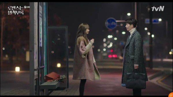 """""""Phụ Lục Tình Yêu"""" tập 5, 6: Lee Jong Suk ghen tuông và tình tay ba bắt đầu 7"""