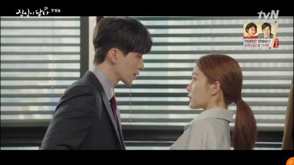 Tập 1, Touch Your Heart: Yoo In Na nghi ngờ giới tính của Lee Dong Wook 21