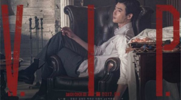 Tổng hợp những bộ phim hay và mới nhất của Lee Jong Suk (Hàn Quốc) 21
