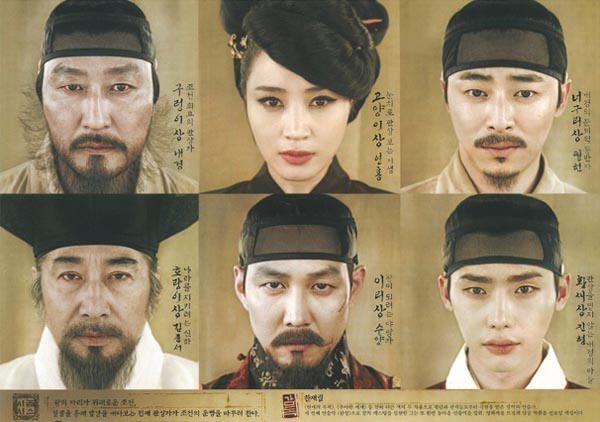 Tổng hợp những bộ phim hay và mới nhất của Lee Jong Suk (Hàn Quốc) 24