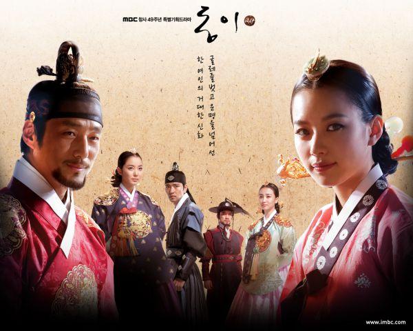 """Top phim cổ trang cung đấu Hàn Quốc hay, kịch tính và """"nhức não"""" nhất 10"""