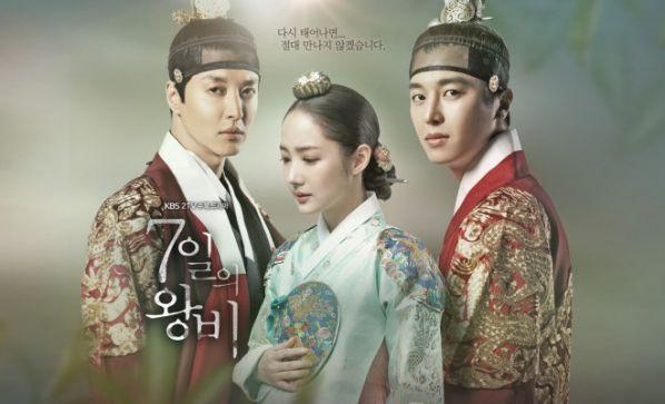 """Top phim cổ trang cung đấu Hàn Quốc hay, kịch tính và """"nhức não"""" nhất 3"""