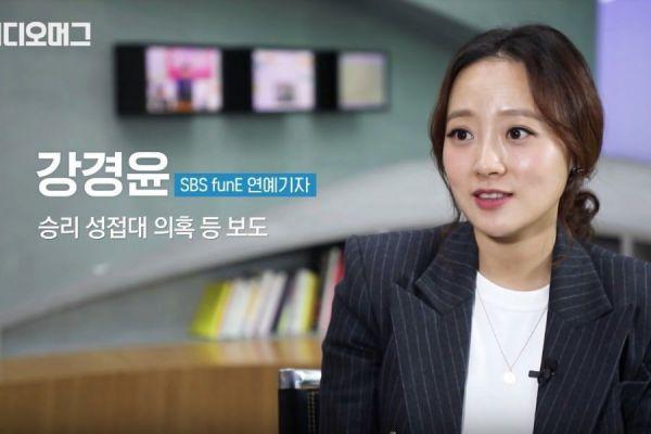 5 nữ chính trong phim Hàn: Cá tính, bản lĩnh, trung thành và yêu công lý 1
