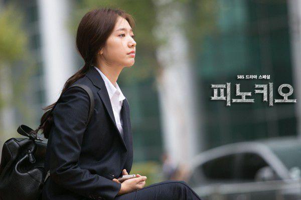 5 nữ chính trong phim Hàn: Cá tính, bản lĩnh, trung thành và yêu công lý 2