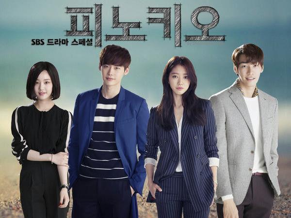 5 nữ chính trong phim Hàn: Cá tính, bản lĩnh, trung thành và yêu công lý 3