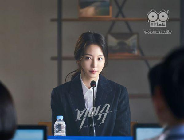 5 nữ chính trong phim Hàn: Cá tính, bản lĩnh, trung thành và yêu công lý 5