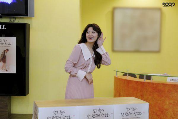 """Ai sẽ là nữ chính của bộ phim """"Flower Crew: Joseon Marriage Agency"""" 14"""