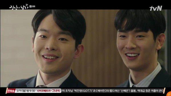 """""""Chạm Đến Tim Em"""" tập 8: Jung Rok chủ động hôn cô nàng Yoon Seo 13"""