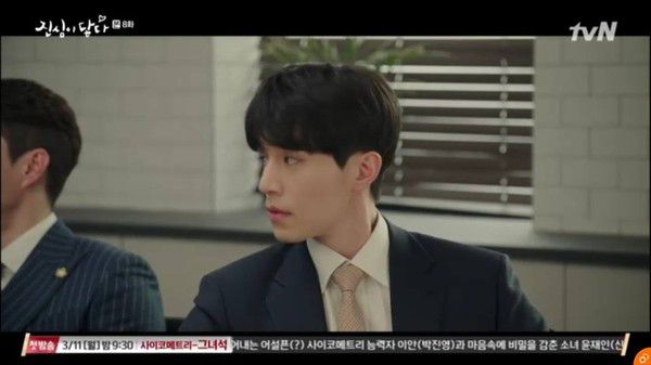 """""""Chạm Đến Tim Em"""" tập 8: Jung Rok chủ động hôn cô nàng Yoon Seo 14"""