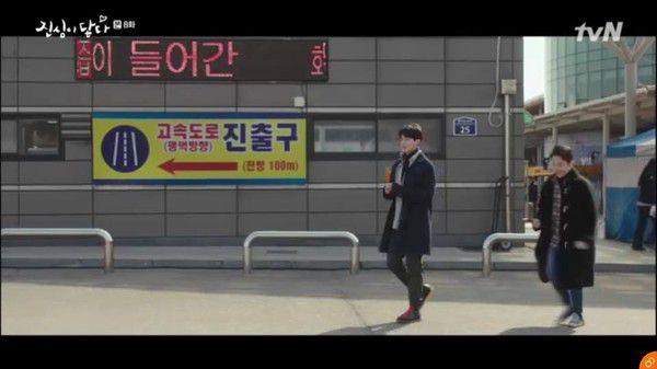 """""""Chạm Đến Tim Em"""" tập 8: Jung Rok chủ động hôn cô nàng Yoon Seo 17"""