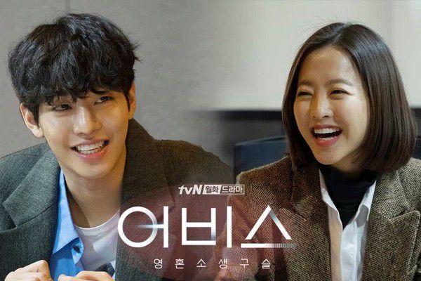 """Đọc kịch bản """"Abyss"""", Park Bo Young và Ahn Hyo Seop vui vẻ quá! 1"""
