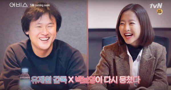 """Đọc kịch bản """"Abyss"""", Park Bo Young và Ahn Hyo Seop vui vẻ quá! 2"""