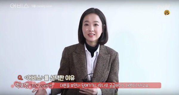 """Đọc kịch bản """"Abyss"""", Park Bo Young và Ahn Hyo Seop vui vẻ quá! 3"""
