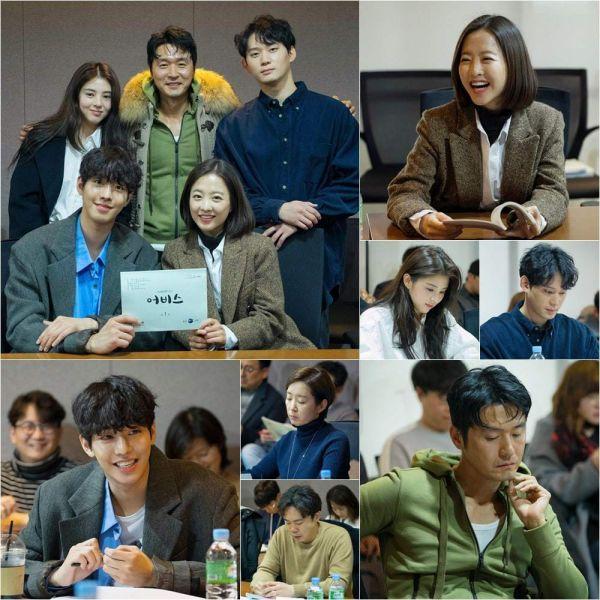 """Đọc kịch bản """"Abyss"""", Park Bo Young và Ahn Hyo Seop vui vẻ quá! 5"""