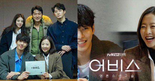 """Đọc kịch bản """"Abyss"""", Park Bo Young và Ahn Hyo Seop vui vẻ quá! 6"""