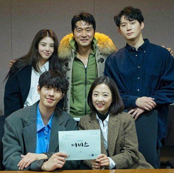 """Đọc kịch bản """"Abyss"""", Park Bo Young và Ahn Hyo Seop vui vẻ quá! 7"""