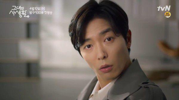"""'Her Private Life' của Park Min Young tung Teaser đầu tiên """"siêu hài"""" 7"""