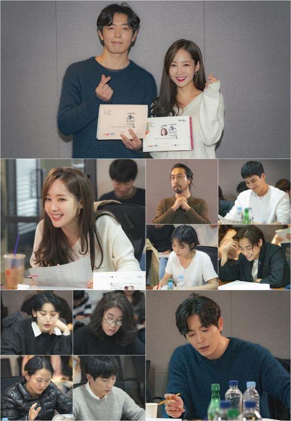 """'Her Private Life' của Park Min Young tung Teaser đầu tiên """"siêu hài"""" 8"""