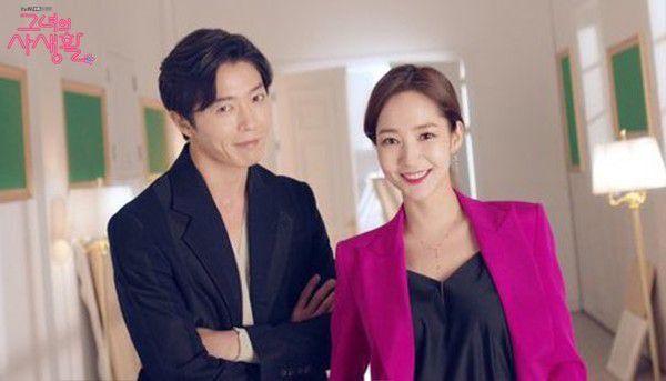 """""""Her Private Life"""" nhá ảnh đầu tiên của Park Min Young và Kim Jae Wook 1"""