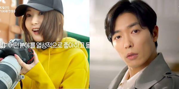 """""""Her Private Life"""" nhá ảnh đầu tiên của Park Min Young và Kim Jae Wook 10"""