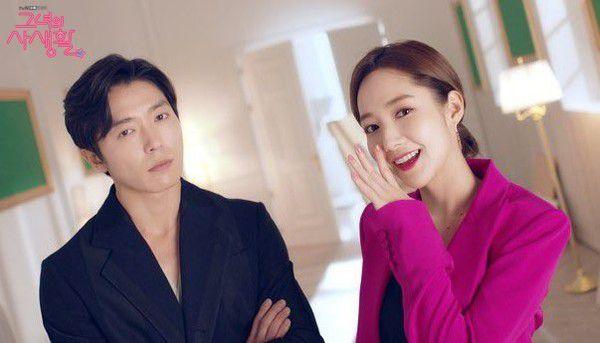 """""""Her Private Life"""" nhá ảnh đầu tiên của Park Min Young và Kim Jae Wook 2"""