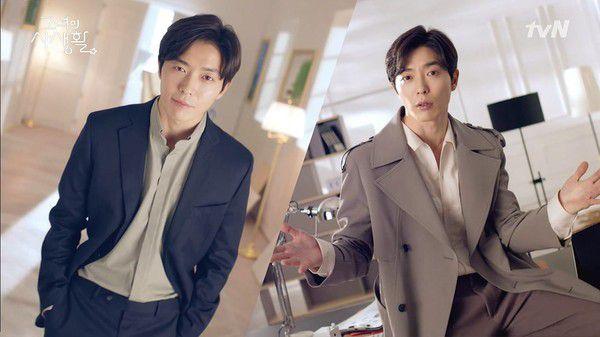 """""""Her Private Life"""": Teaser giới thiệu nhân vật của Park Min Young và Kim Jae Wook 4"""