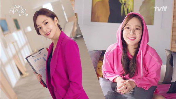 """""""Her Private Life"""": Teaser giới thiệu nhân vật của Park Min Young và Kim Jae Wook 2"""