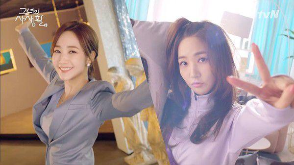 """""""Her Private Life"""": Teaser giới thiệu nhân vật của Park Min Young và Kim Jae Wook 3"""