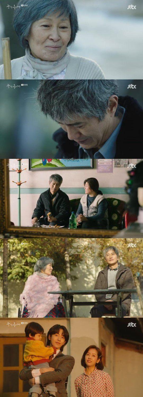 """Kết phim """"Dazzling"""" được netizen Hàn khen rằng """"quá hay và xuất sắc"""" 3"""