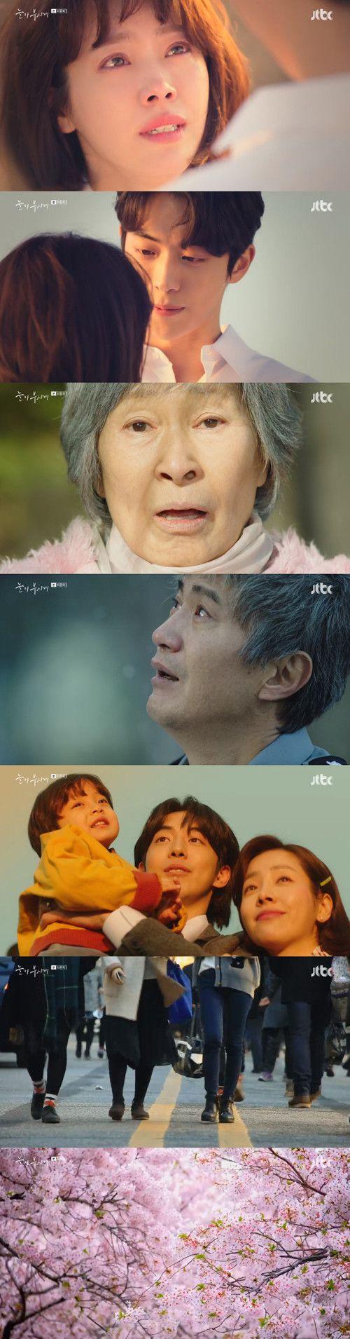 """Kết phim """"Dazzling"""" được netizen Hàn khen rằng """"quá hay và xuất sắc"""" 5"""