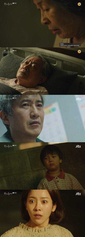 """Kết phim """"Dazzling"""" được netizen Hàn khen rằng """"quá hay và xuất sắc"""" 6"""