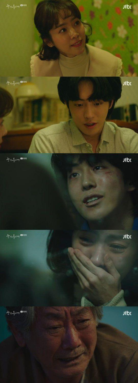"""Kết phim """"Dazzling"""" được netizen Hàn khen rằng """"quá hay và xuất sắc"""" 8"""