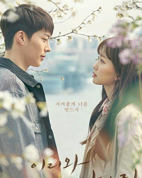 Love At First Sight: Phim hài công sở của Kim Young Kwang và Jin Ki Joo 6